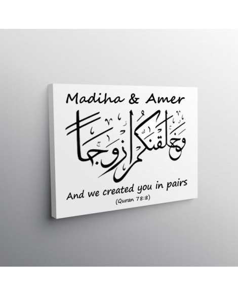 """Personalised Islamic Wedding Gift Canvas. """"And we created you in pairs"""""""