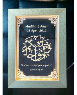 Personalised Light up Frame Islamic Surah Naba And We Created You in Pairs